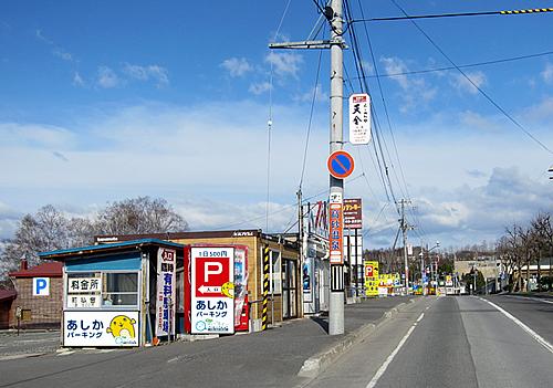 p1_001.jpg