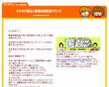 washida.jpg
