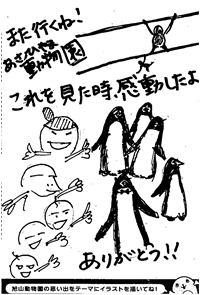 20110427.png