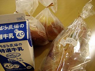 DONQのパン