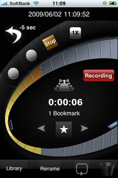 Recording中