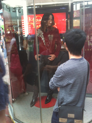 MJ in 上海