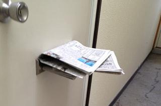 なんでいまさら朝日新聞?(タイトル、釣りですw)