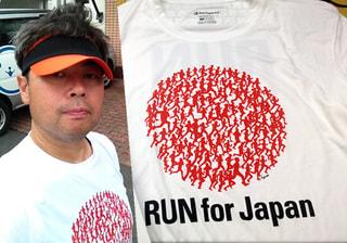 北海道マラソンを「RUN for Japan」で走りまっせ。